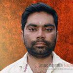 Parashuram Waghmare