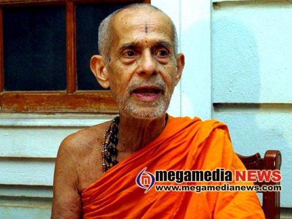 pejwara-swami