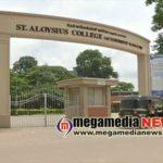 st-alocious-college