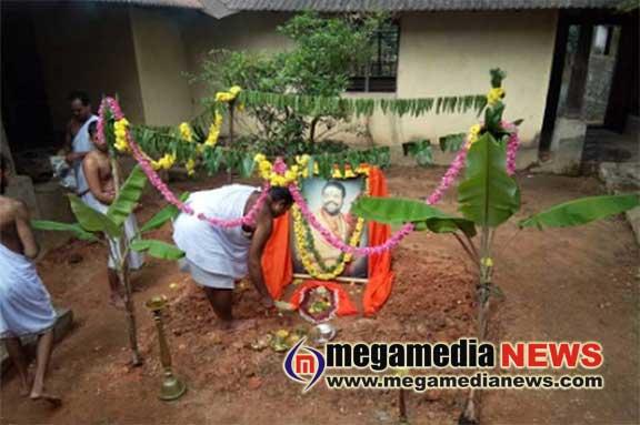 Lakshmivara Aradhane