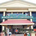 mangaluru-city