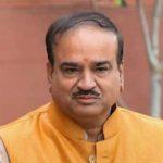 AnanthKumar