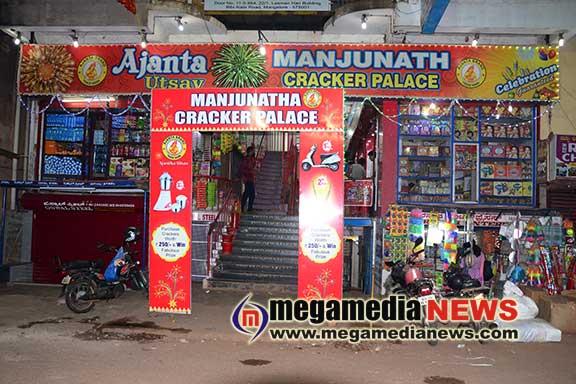 Manjunath crackers