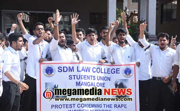 sdm-college