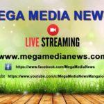 Mega Media News LIVE Streaming