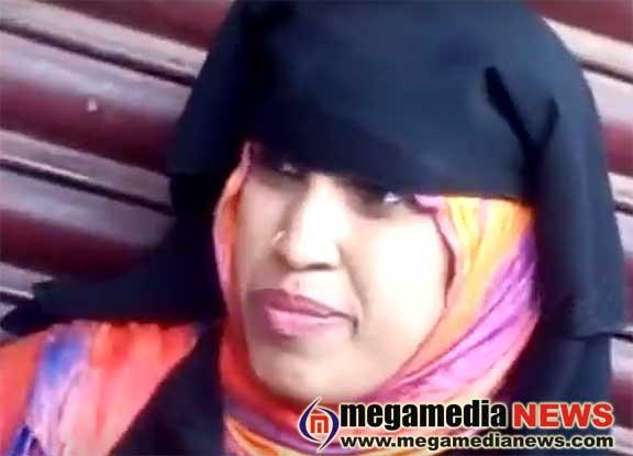 Ayesha alias Samreen
