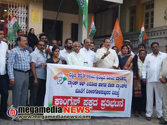Congress Vijayabank