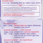 Kadri Temple invitation