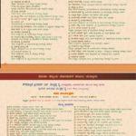 Putturu Kambala