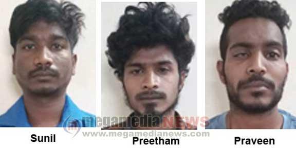 Rakesh Murder