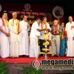 Sahitya Sammelana