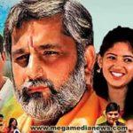 'Kambalabettu Bhatrena Magal'