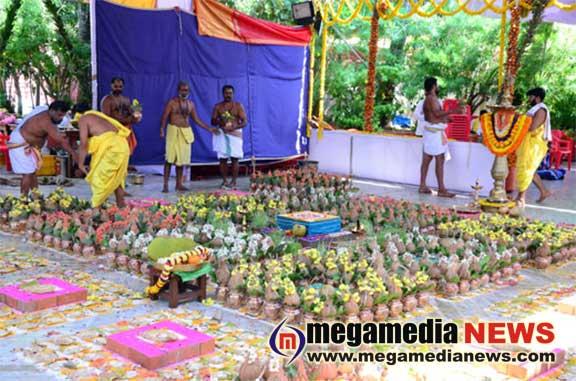Kudroli Brahmakalasha