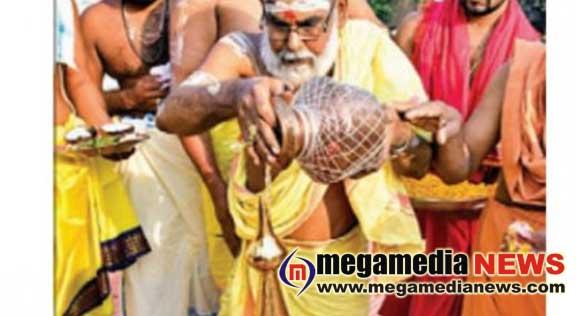 Rituals held for Brahmakalashotsava at Kudroli Temple