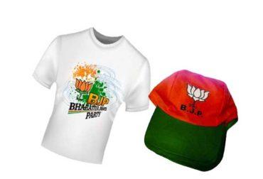 BJP-caps