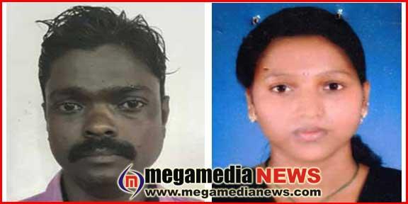 Akshatha murder