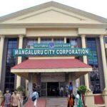 Mangaluru city corporation polls : 236 nominations filed