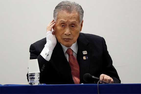 Yoshiro-Mori