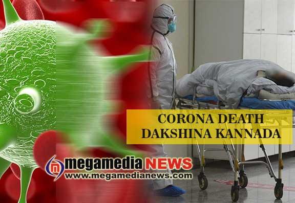 corona-death