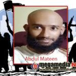 Abdul-Matheen