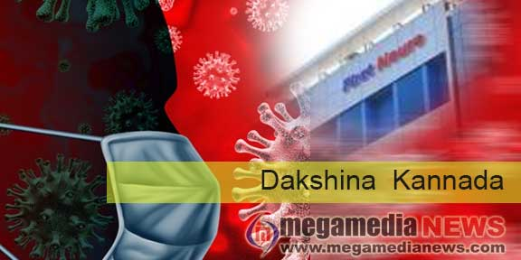 Corona Dakshina kannada