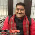 Satish chowhan
