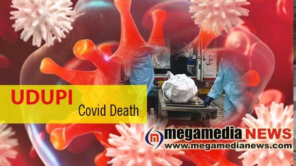 udupi covid-death
