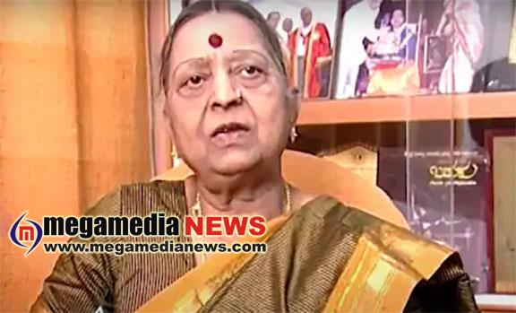 Geetha Nagabhushan