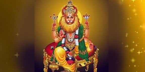 Narasimha-swamy