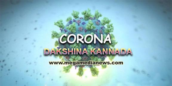 DK-corona1