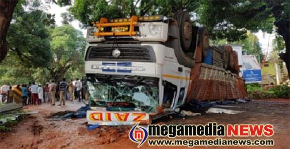 Uppala Accident
