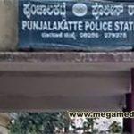 poonjalkatte-police