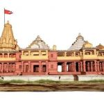 Ayodya temple