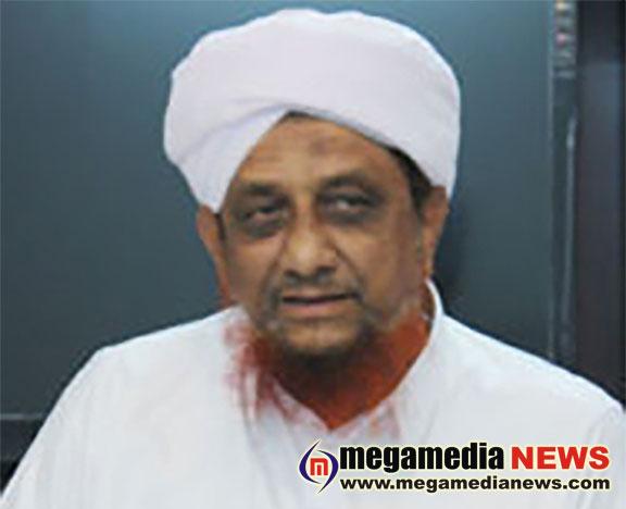 Qazi P M Ibrahim Musliyar Bekal passes away