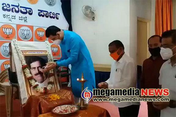 Dakshina Kannada district BJP pays tributes to Union Minister Suresh Angadi