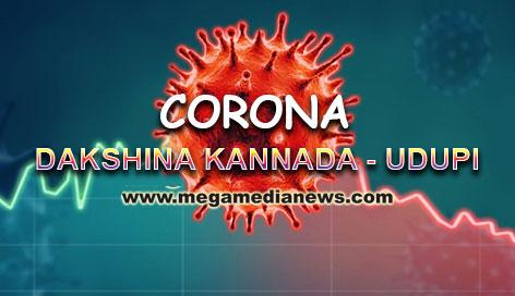 DK Udupi Corona