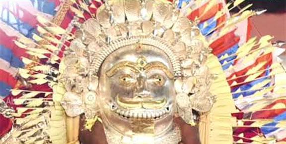 Dhoomavathi