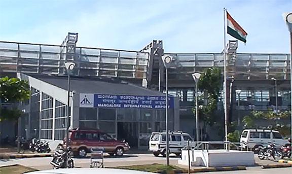 Mangalore Airport