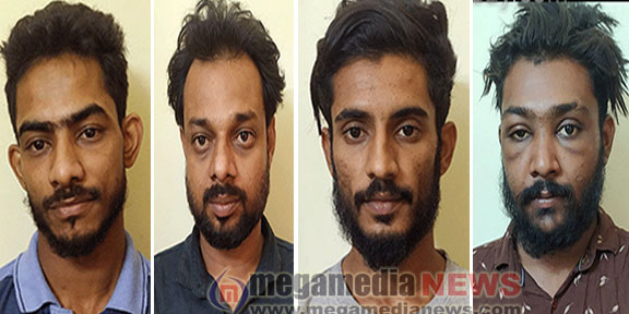 Puttur town police arrested four persons in connection to drugs trafficking