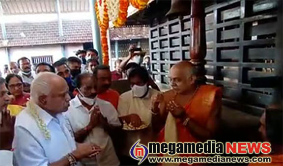 Chief Minister visits Mahalakshmi Temple at Uchila