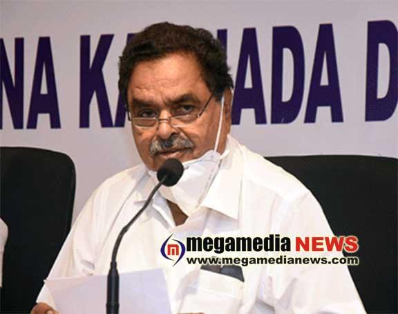 Ramanatha Rai
