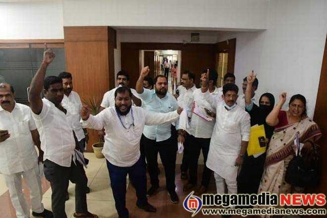 congress Opposition