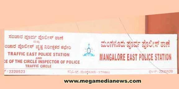 Mangalore East Police