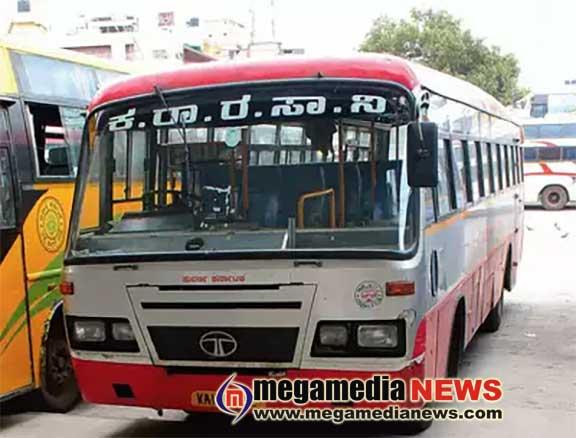 governmet Bus