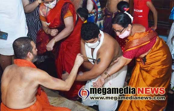 Mudra Dharane