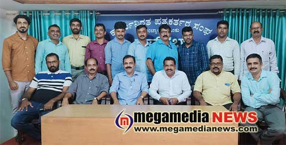 Bantwal Journalist