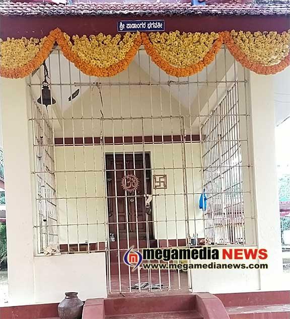 Padangara Bhagavathi