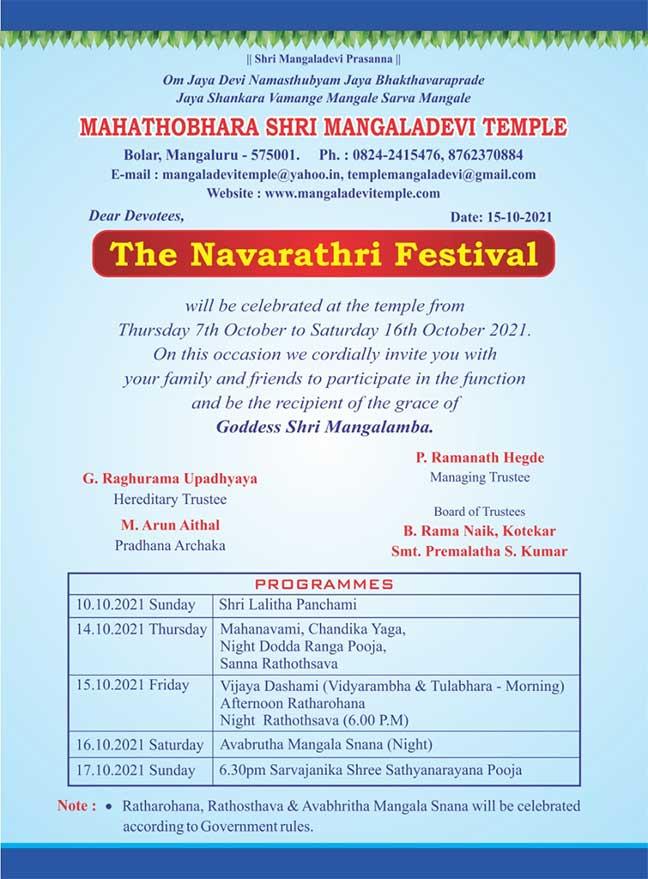 Mangaladevi Navaratri