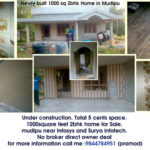 1000 sq.ft 2BHK new House with 5cents land Sale near Mudipu