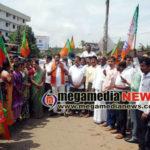 Sullia-BJP Protest